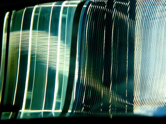 reflet d'accoudoir rayé